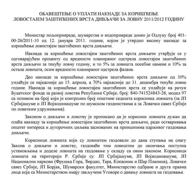 Obaveštenje o naknadi - www.srbijalov.com