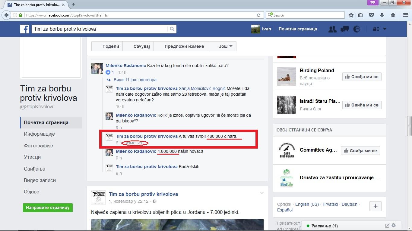 www.srbijalov.com/download/vesti/Zastitari-izmene.jpg